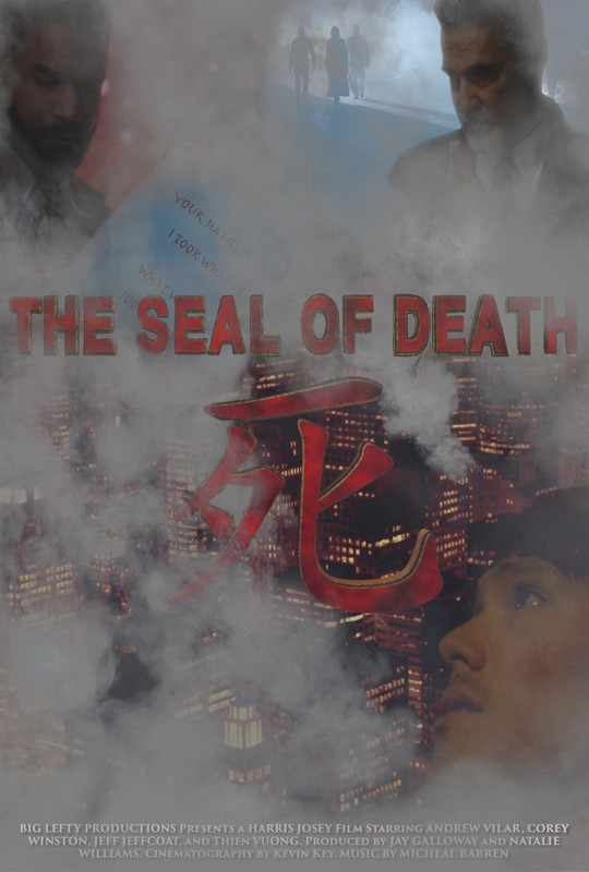 THE SEAL OF DEATH 死